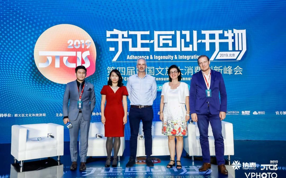 China Consumption and Innovation Summit 2019
